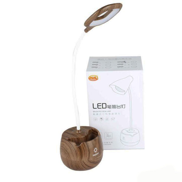 brush Pot Desk lamp